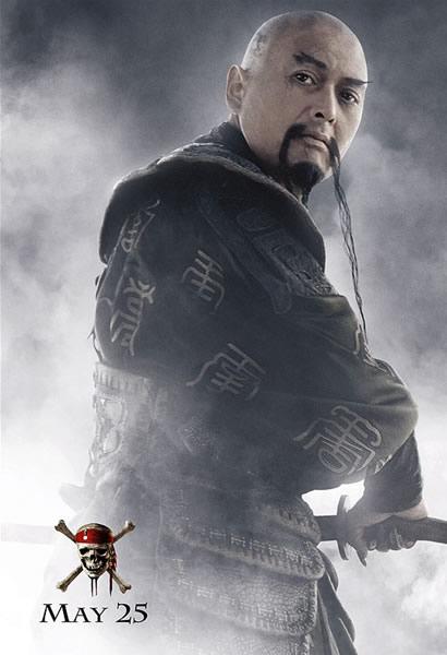 Sao Feng 1